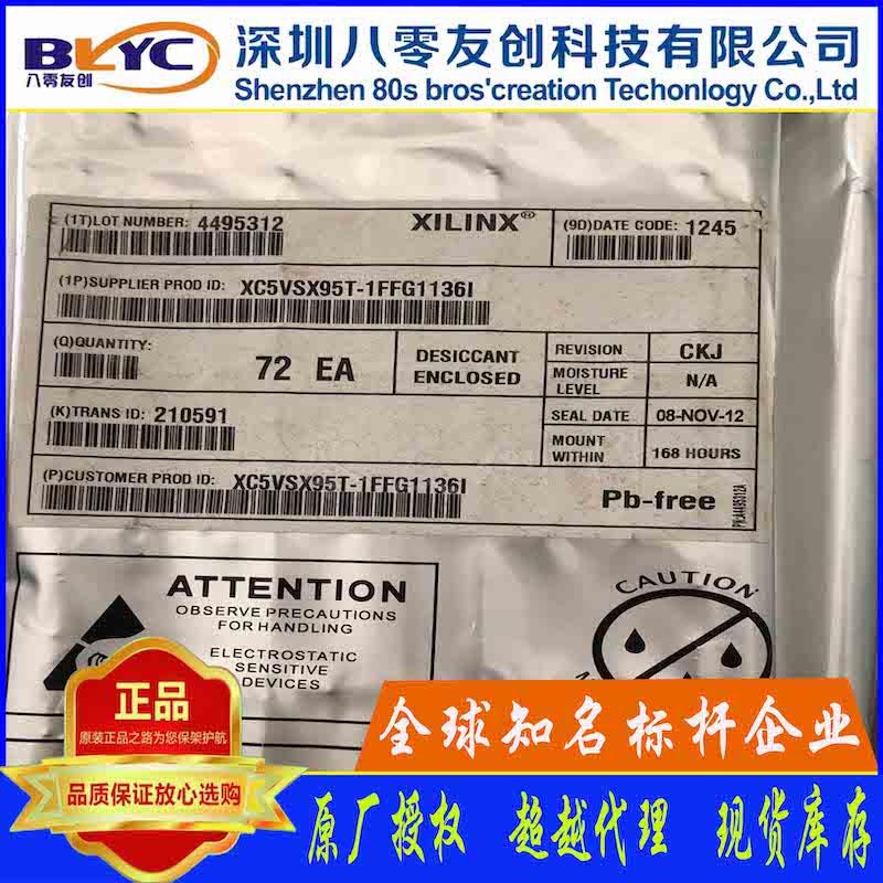 XC5VSX95T-1FF1136I