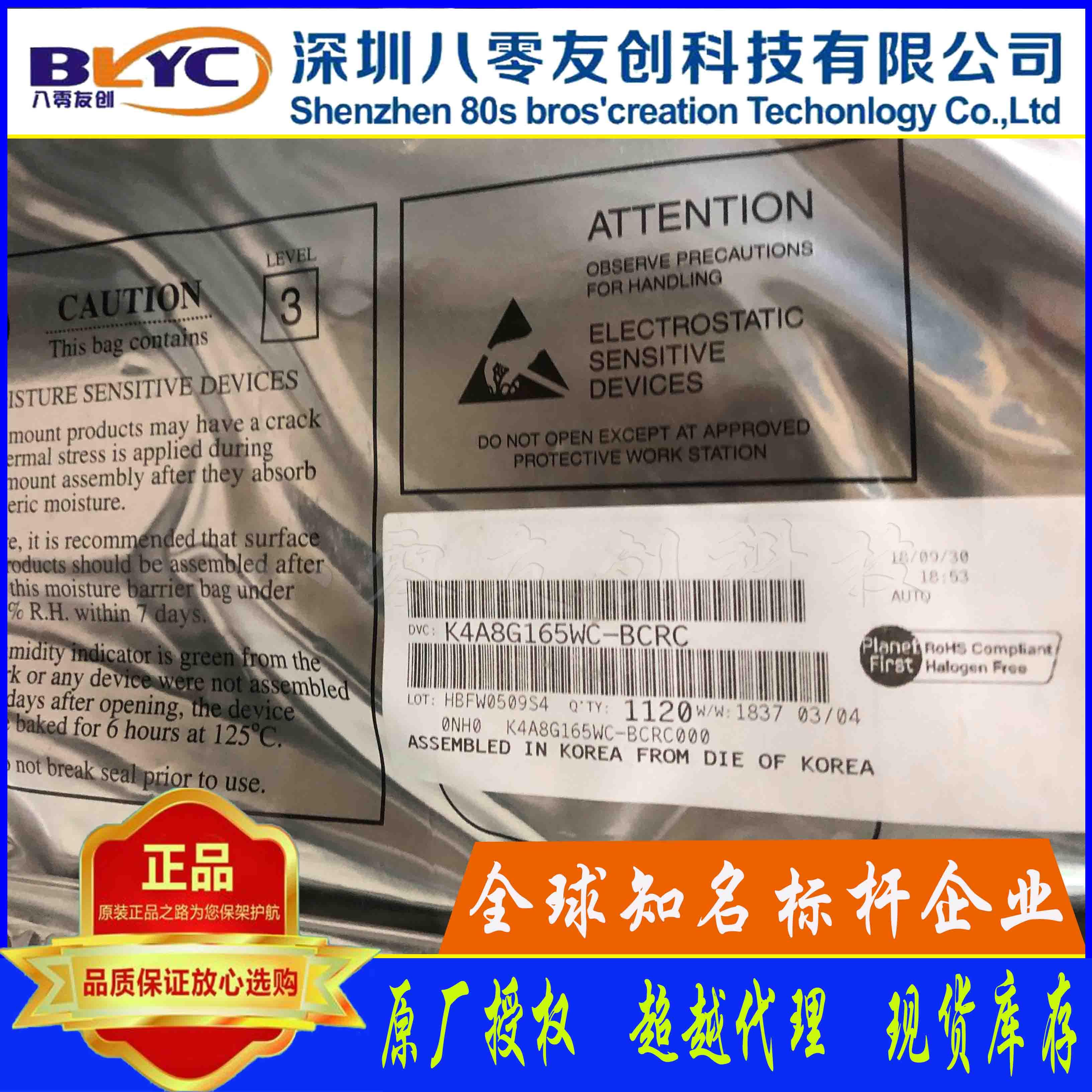 K4A8G165WC-BCRC