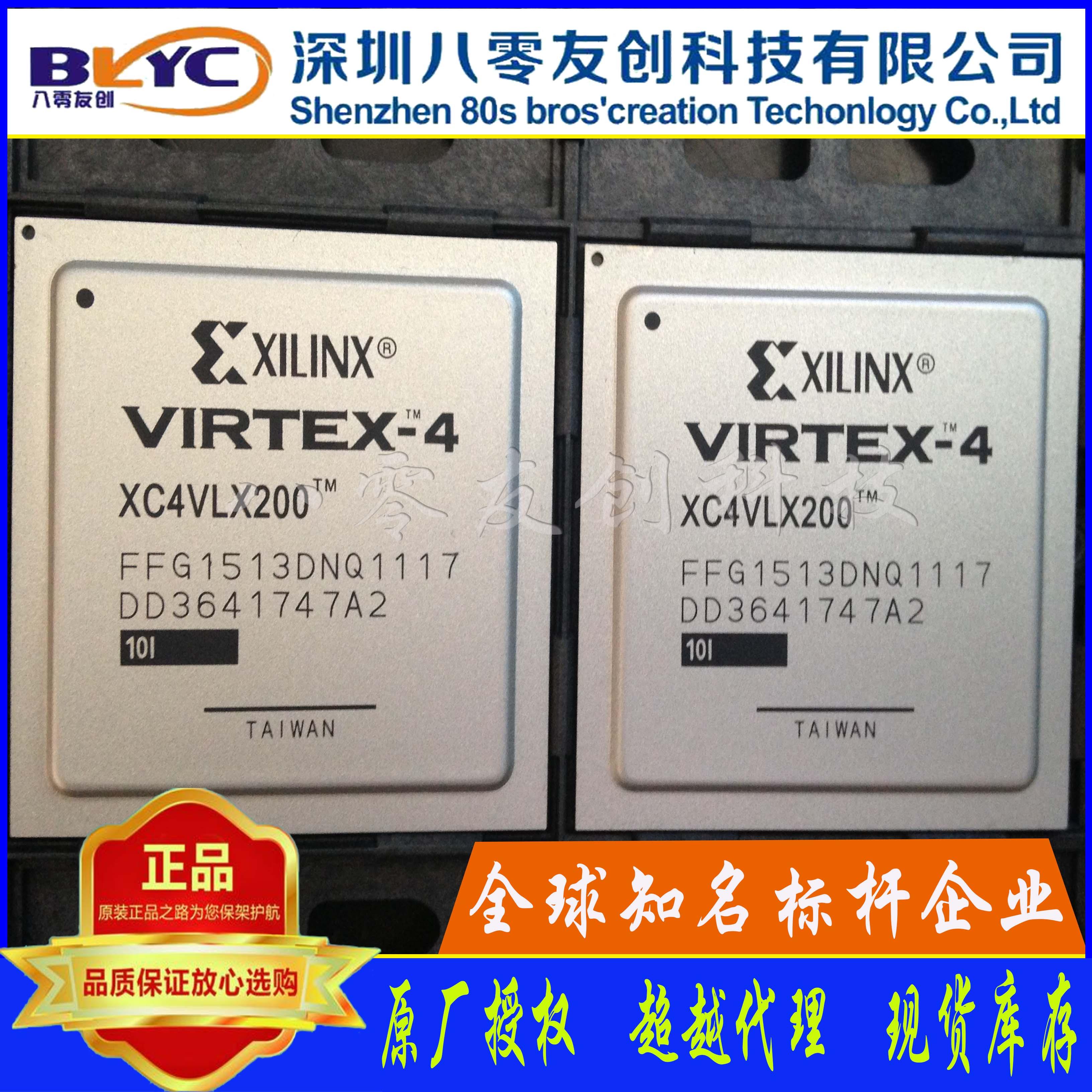 XC4VLX200-10FFG1513I