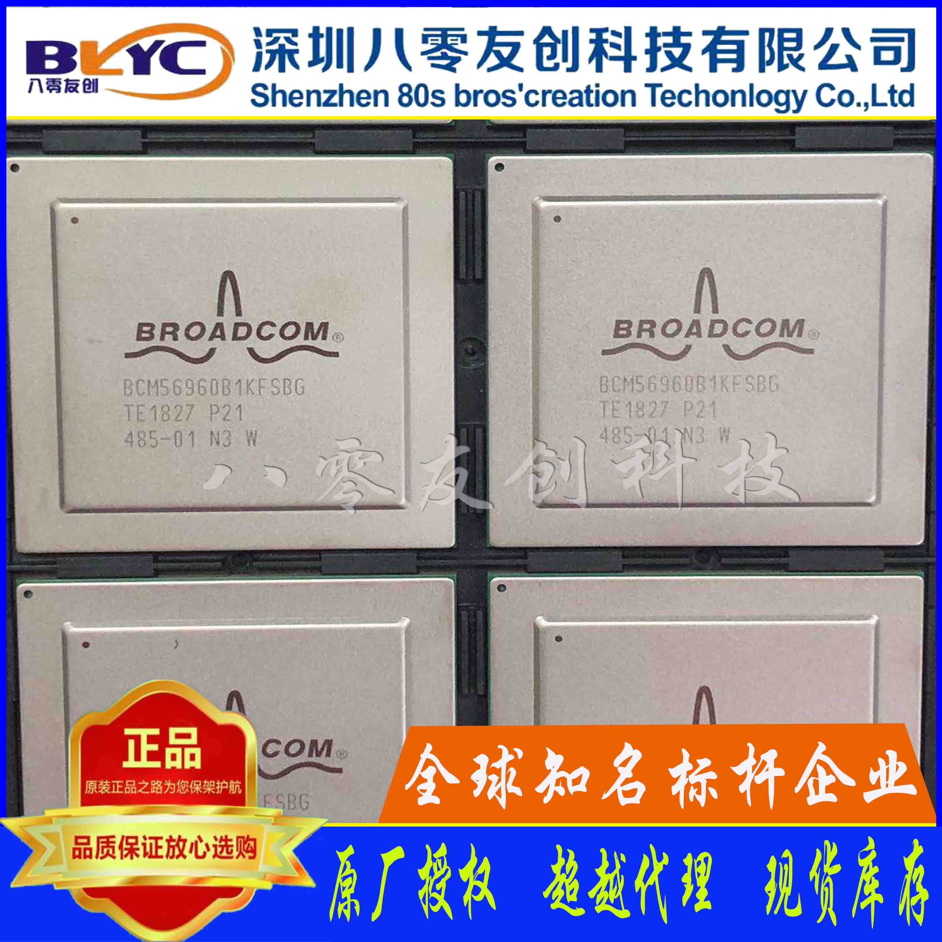 BCM56960B1KFSBG